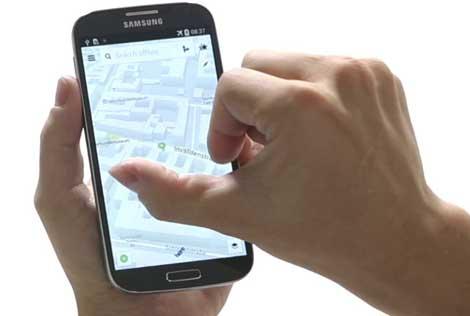 رسميا: إطلاق خرائط Nokia HERE على أجهزة جالاكسيرسميا: إطلاق خرائط Nokia HERE على أجهزة جالاكسي