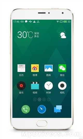 جهاز Meizu MX4 Pro قادم قريبا لمنافسة سامسونج وآبل