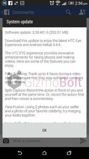 تحديث جهاز HTC ONE M8