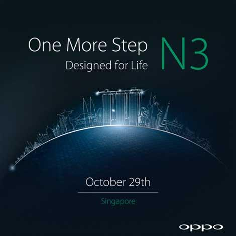 مؤتمر الكشف عن جهاز Oppo N3