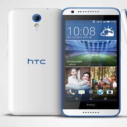 شركة HTC تعلن رسميا عن HTC Desire 820 Mini