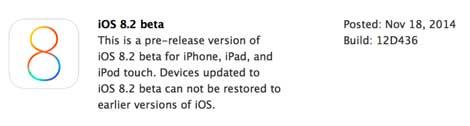 آبل ستقوم بإطلاق التحديث 8.2 - ما الجديد والمميزات ؟