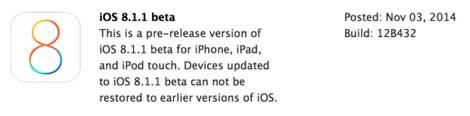 آبل ستقوم بإطلاق تحديث 8.1.1 ما الجديد فيه؟