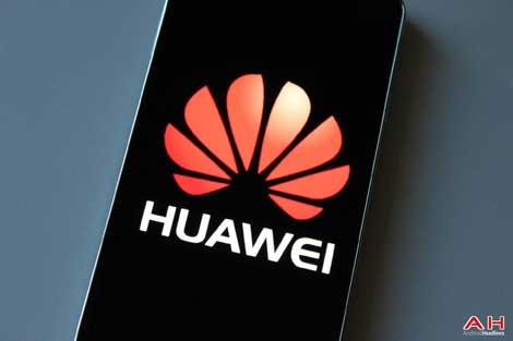 هواوي ستكشف عن جهازها Honor 6 Plus يوم 16 ديسمبر