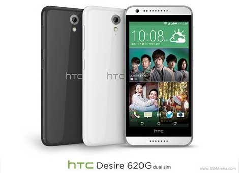 HTC تعلن عن جهازها الجديد HTC Desire 620
