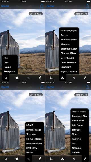 تطبيق Photo Power محرر صور بمزايا احترافية