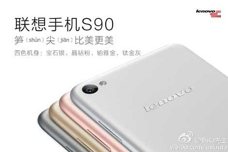 جهاز Lenovo S60 Sisley