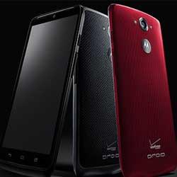 هاتف Motorola DROID Turbo : الهاتف الذكي ذو البطارية الأطول عمراً !