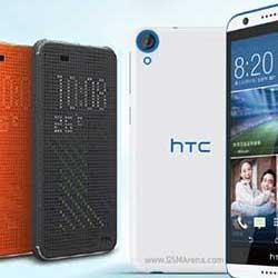 صورة الإعلان عن هاتف HTC Desire 820s بمعالج MediaTek 6752 ثماني النواة !