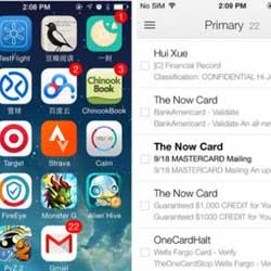 Photo of ثغرة خطيرة في نظام iOS تتيح سرقة المعلومات المهمة
