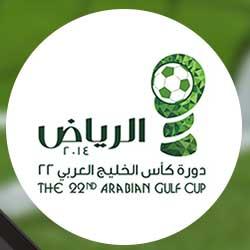 صورة تطبيق 365Scores – تابعوا اهداف ومباريات كأس الخليج 2014 بصورة فورية
