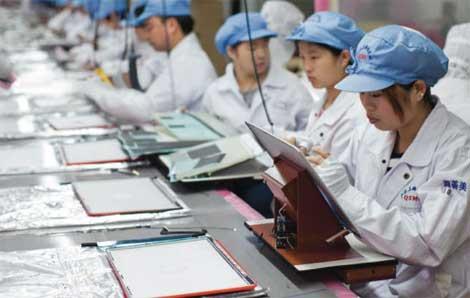 فيديو: تقرير سري من مصانع تجميع الأيفون 6 - آبل متهمة !