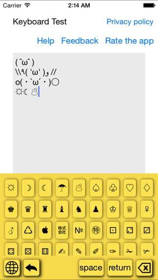 تطبيق Kaomoji Board لوحة مفاتيح الفيسات والرموز