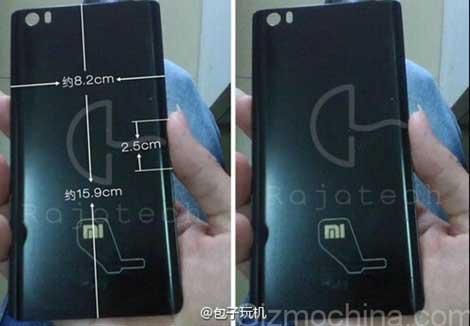 تسريب صور ومواصفات جهاز Redmi Note 2 من شركة Xiaomi