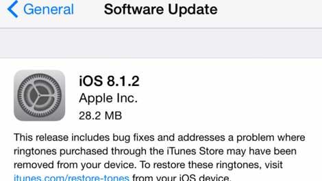 آبل تطلق التحديث رقم 8.1.2 رسميا - المزايا والجيلبريك