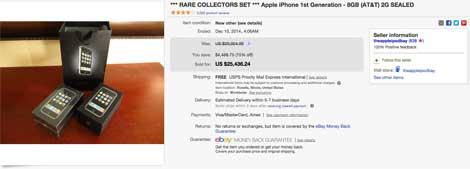 عجيب: الأيفون 1 بسعر أكثر من 12 ألف دولار !