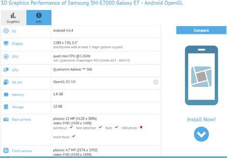 تسريب مواصفات جهاز سامسونج Galaxy E7