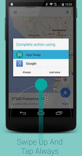 تطبيق App Swap لفتح تطبيقات المفضلة بسرعة