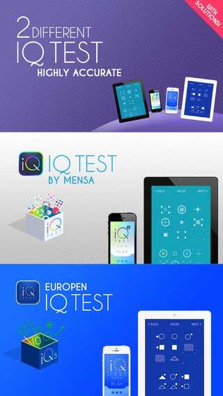 لعبة أسئلة اختبار الذكاء I.Q. Test للأيفون والآيباد