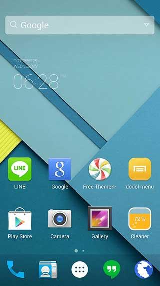 تطبيق Android Lollipop theme للحصول على شكل اندرويد 5.0