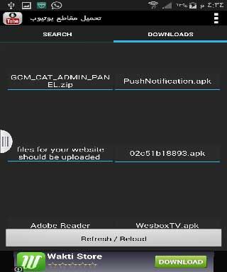تطبيق تحميل مقاطع يوتيوب بجودة عالية للأندرويد