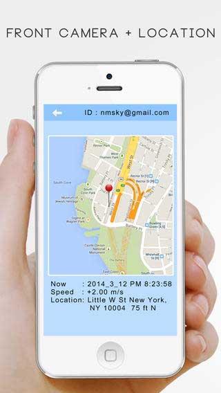تطبيق Alarm Lock لمعرفة مكان جهازك عند الفقدان