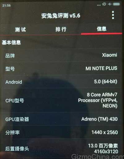 تسريبات: Xiaomi تعمل على جهاز جديد باسم Mi Note Plus
