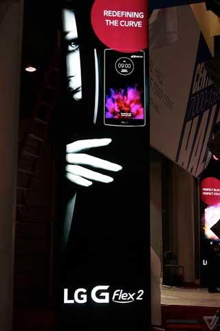 شركة LG ستكشف عن الجهاز LG G Flex 2 خلال يومين