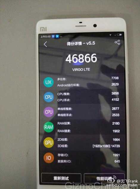 تسريبات: شركة Xiaomi تحضّر لإطلاق جهازها Mi5