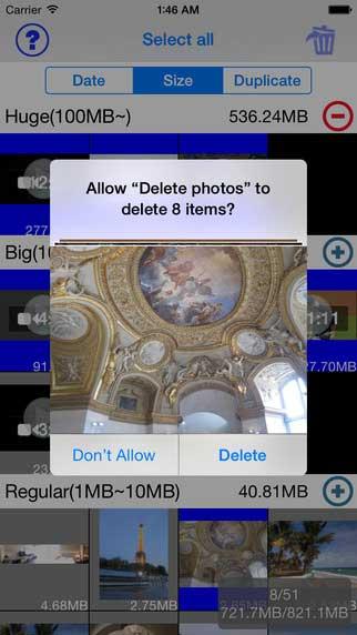 تطبيق Delete photos لحذف جميع الصور