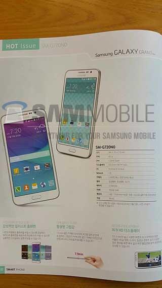 صورة ومواصفات مسربة لجهاز سامسونج Galaxy Grand Max