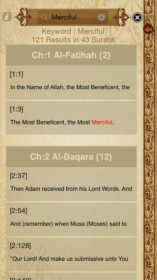 تطبيق Al Quran دعم 40 لغة عالمية