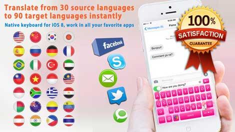 تطبيق Translate Keyboard Pro لوحة مفاتيح مع ترجمة