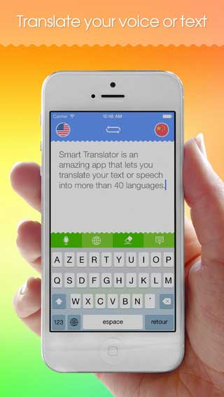 تطبيق Smart Translator للترجمة الفورية