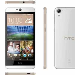 شركة HTC تعلن عن جهازها HTC Desire 826
