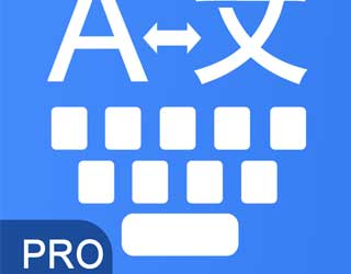 تطبيق Translate Keyboard pro