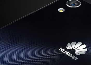 صورة شركة Huawei قد تكشف عن جهاز Huawei P8 يوم 15 أبريل