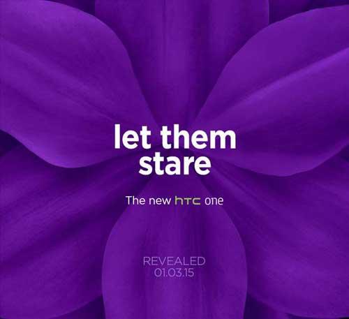 شركة HTC تحدد يوم 1 مارس رسميا للكشف عن جهازها