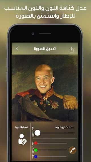 وجوه - محرر و مصمم تعديل الوجوه و إضافتها لصور المشاهير