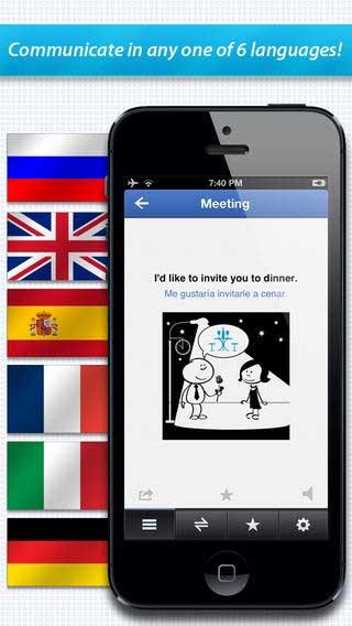 تطبيق Lingvo PhraseBooks لتعليم اللغات بطريقة تفاعلية