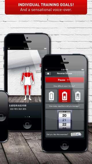 تطبيق Calistix مدربك لبناء أفضل جسم رياضي
