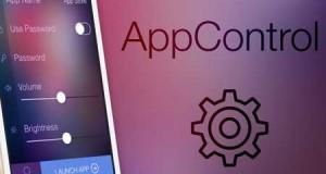 سيديا: أداة AppControl مزايا كثيرة مهمة في أداة واحدة