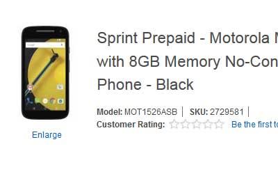 جهاز Moto E في طريقه للبيع على موقع Best Buy