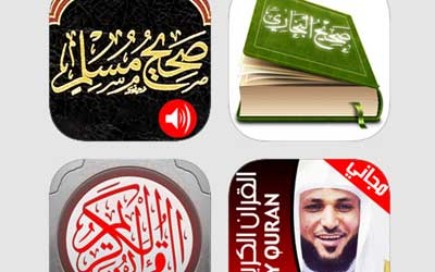 صورة موسوعة الإسلام والقرآن الكريم والحديث – أربعة تطبيقات رائعة لكل مسلم