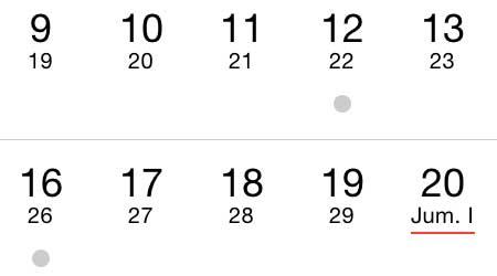 صورة شرح إضافة التقويم الهجري لتطبيق التقويم في الأيفون