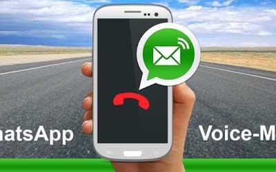 Photo of واتس آب تطلق ميزة المكالمات الصوتية لبعض المستخدمين – هل وصلتك؟