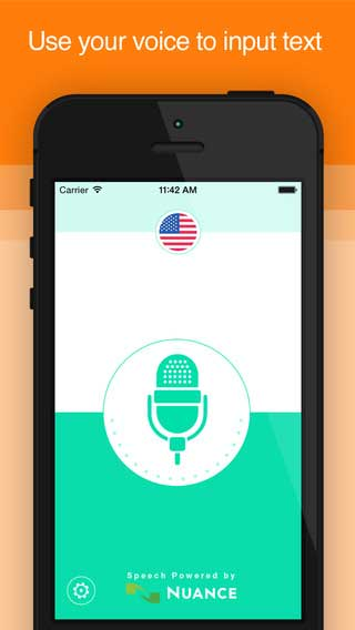 تطبيق Active Voice لتحويل كلامك إلى كتابة