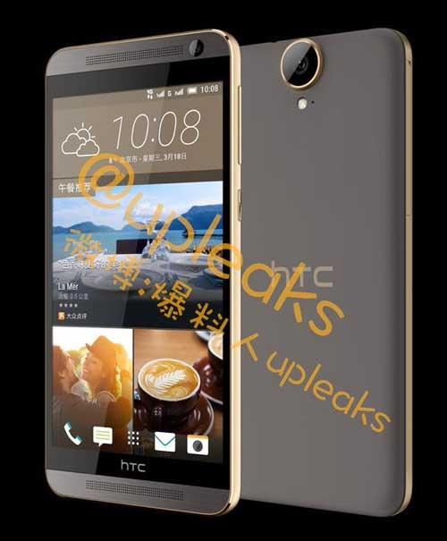 صور وتصور وتفاصيل مسربة حول جهاز HTC One E9 Plusفاصيل مسربة حول جهاز HTC One E9 Plus