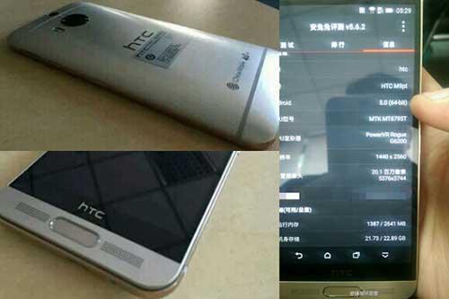 الموعد الرسمي للكشف عن جهاز HTC One M9 Plus