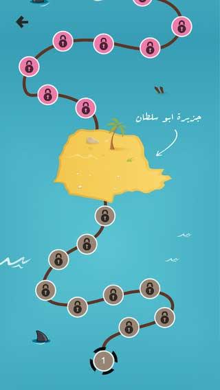 """""""لعبة الكنز"""" لعبة عربية جديدة مليئة بالتشويق"""